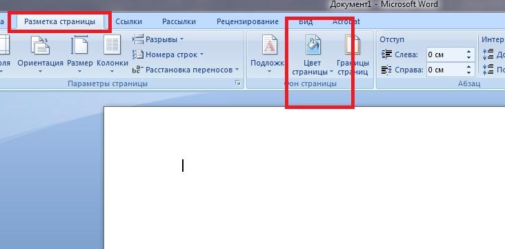 Как сделать ссылку вордовского документа