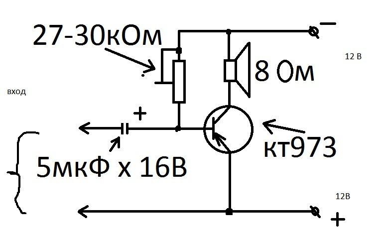 Простейший усилитель звука на одном транзисторе своими руками