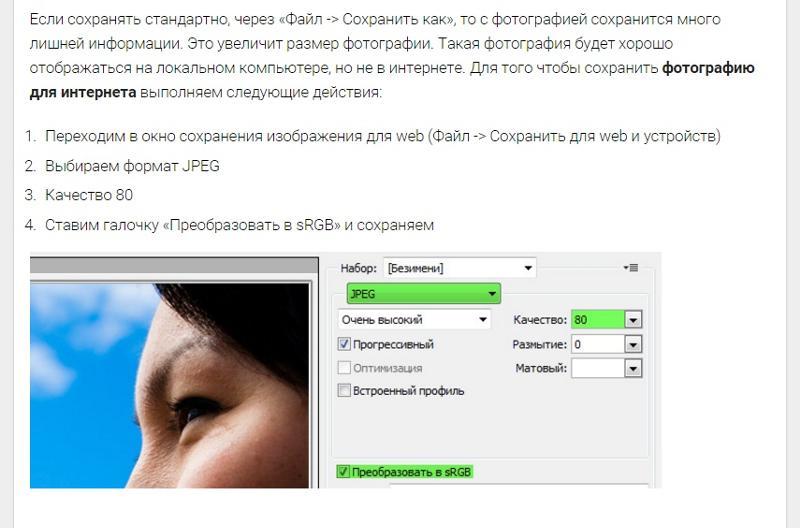 как сохранять фотографии на компьютер