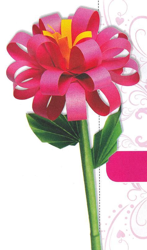 Цветов из бумаги в подарок маме