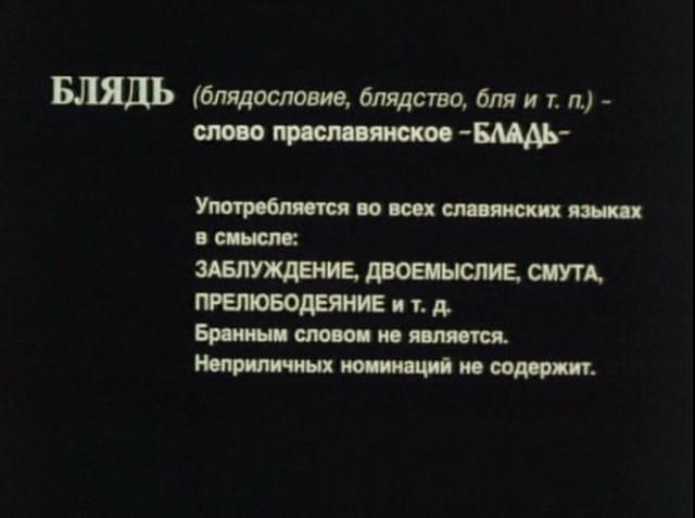 trah-gruppovoy-seks-shlyuhi-blyadi