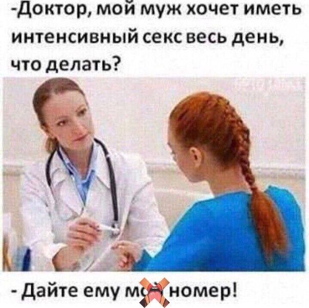 porno-doktor-pri-muzhe