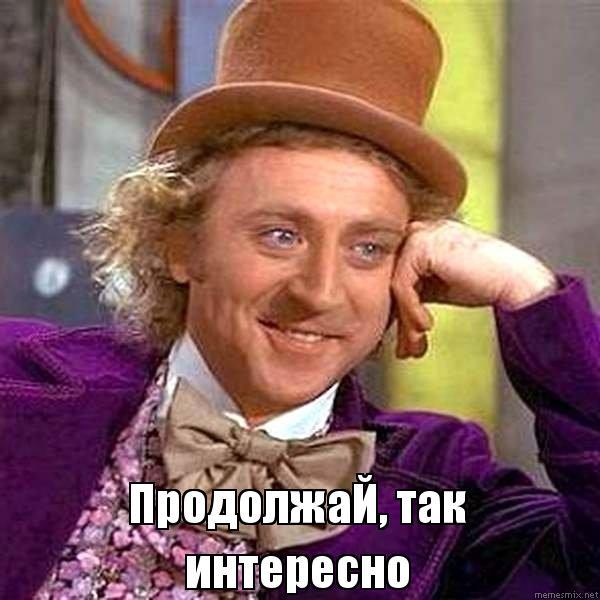 Ответы@Mail.Ru: Всё? Приплыли? За эти Керри и приезжал?