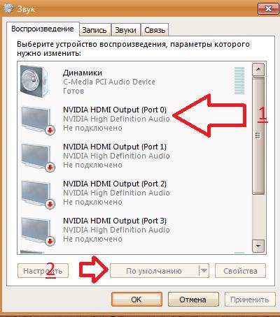 Почему при подключении hdmi нет изображения на телевизоре