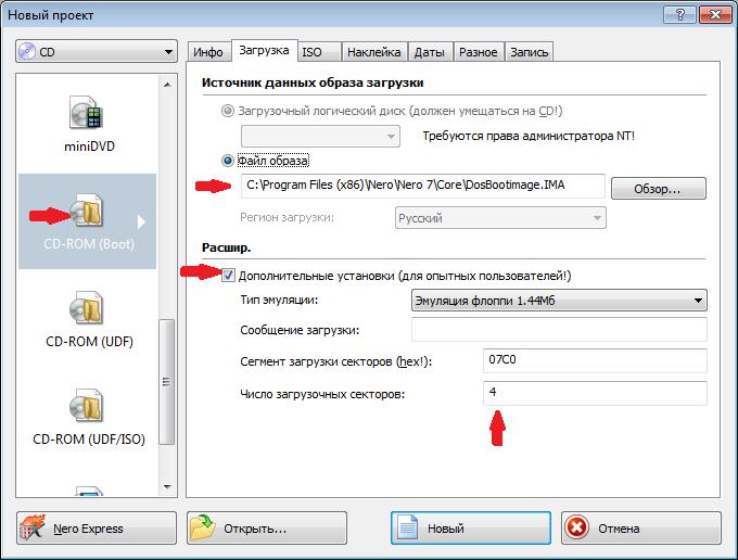 Как ssd сделать загрузочным диском