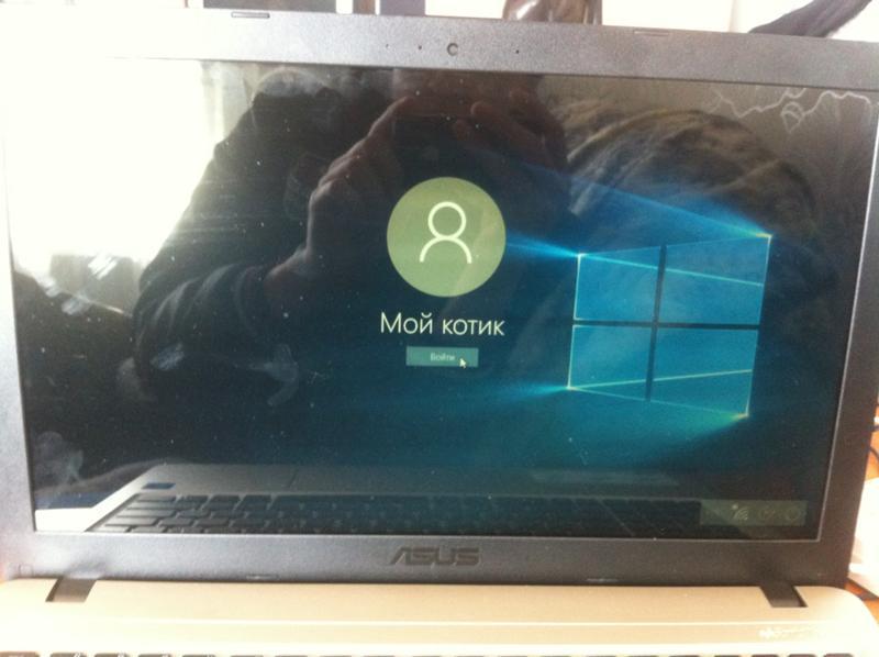 У меня завис ноутбук что делать