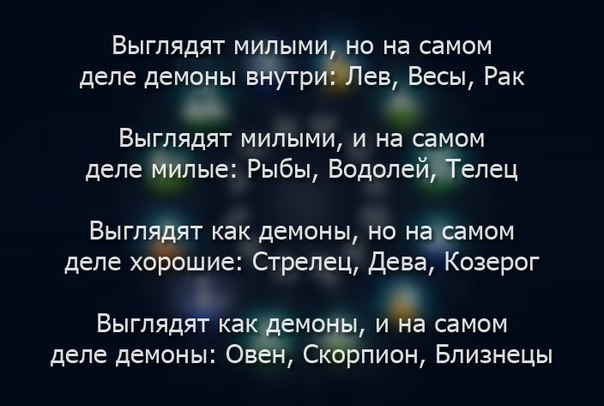 Ответы@Mail.Ru: Вот внешне ты такой (ая), а внутри ты маленький пушистый и добрый?))) или какой?