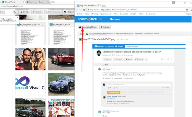 Вбиваем в поиск адрес shkuro_a@inboxru и находим страницу http://mymailru/my/search_people