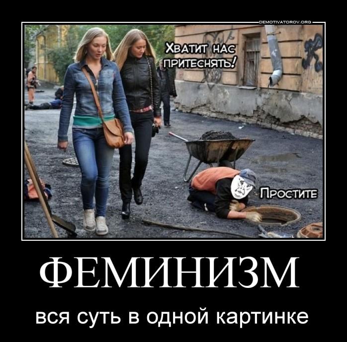 minet-pochemu-nravitsya