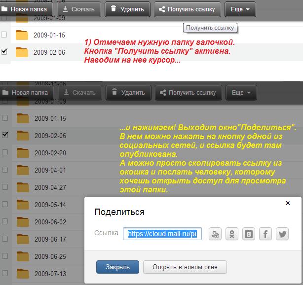 Файл:ru-provider-phonesurveysjpg