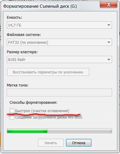 Что делать если при форматировании флешки пишет windows 103