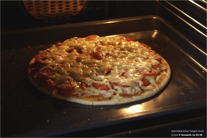 фото пицца дома
