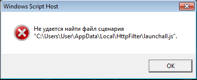 Не удаётся найти файл сценария pbot launchall.js