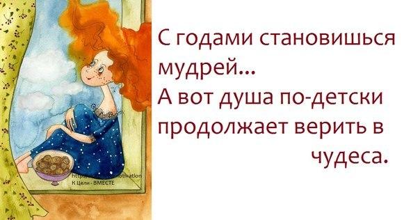1 умности жизни