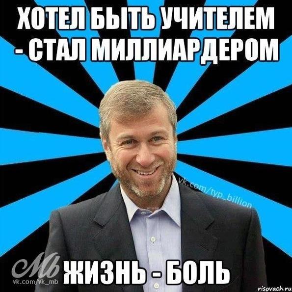 chto-delat-esli-hochetsya-sosat