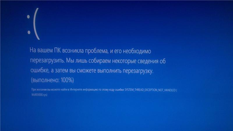 Что делать если windows 8 сама перезагружается