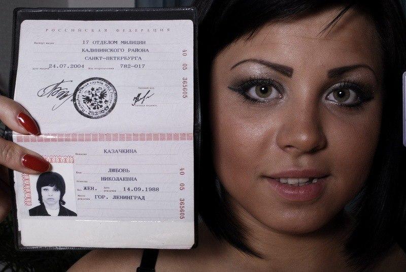 готовностью Что могут сделать мошенники с фото паспорта них появлялось
