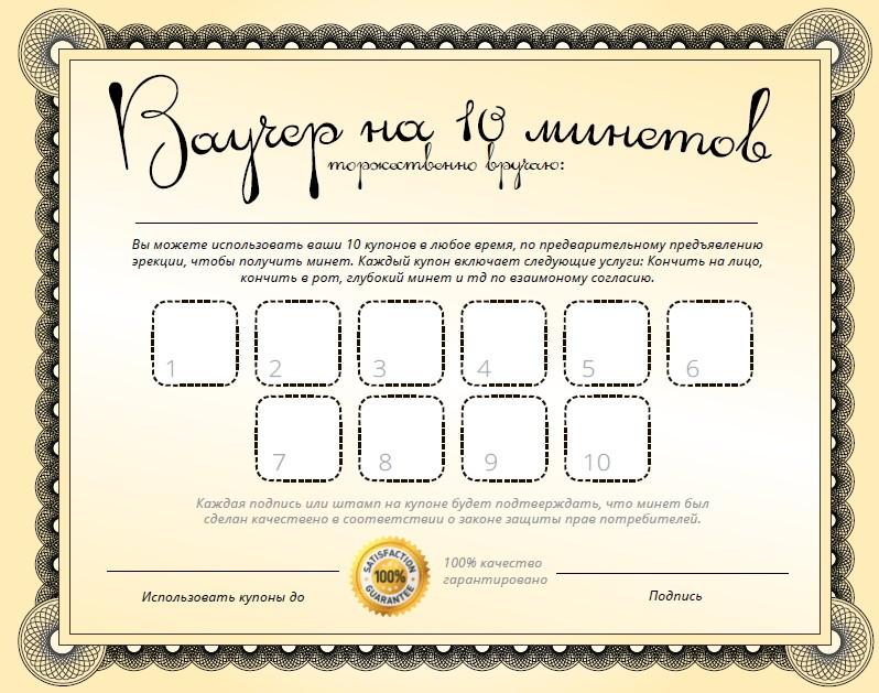 dve-russkie-devushki-soblaznili-parnya
