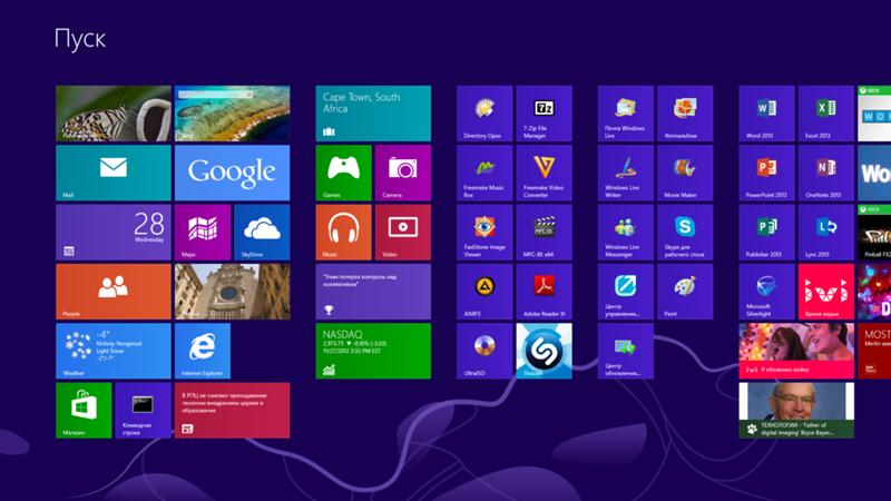 Пуск для windows 8