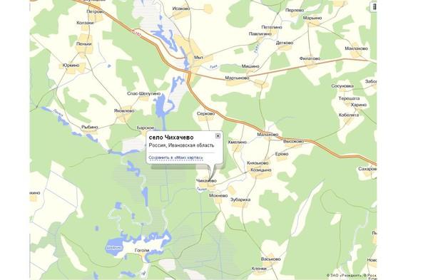 Чихачево на карте Ивановской