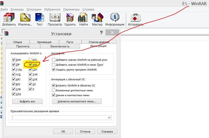 программой открыть файл формата ppt