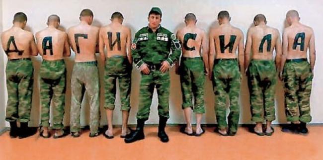 Почему не берут в армию в дагестане 104