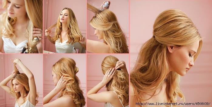 Прически на длинные волосы на каждый день чтобы закрывало уши