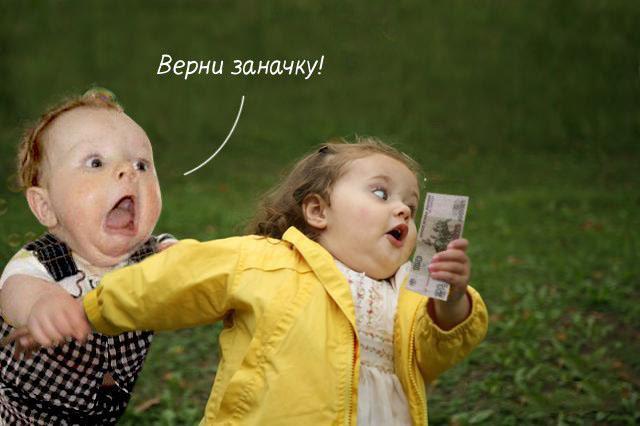 смешные картинки с детьми и текстом