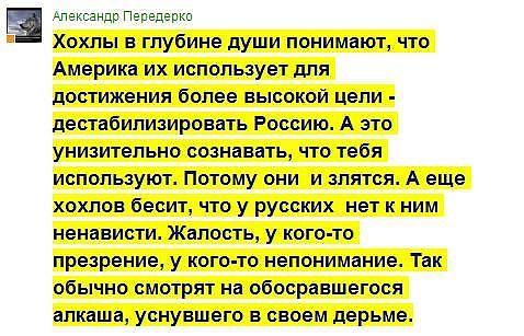 ответы на вопросы по экономике россии зачет