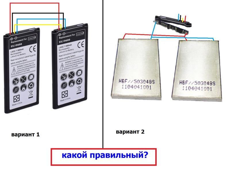 Для чего служат контакты мобильных батарей аккумуляторов