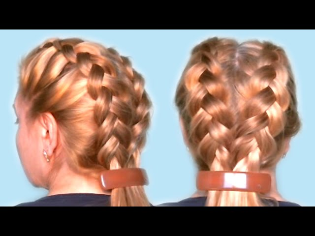 Прически плетение 2 косичек