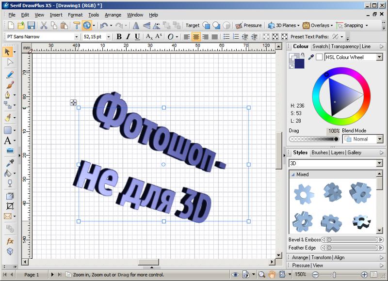 Как в фотошопе cs6 сделать 3d текст в фотошопе