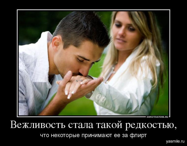 Я плакал! Как мужчины и женщины ищут острых ощущений