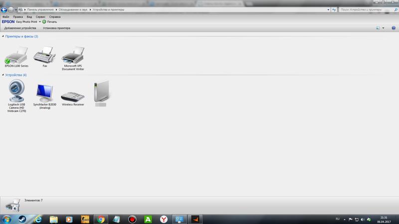 Почему не видно файлов на флешке но они там есть