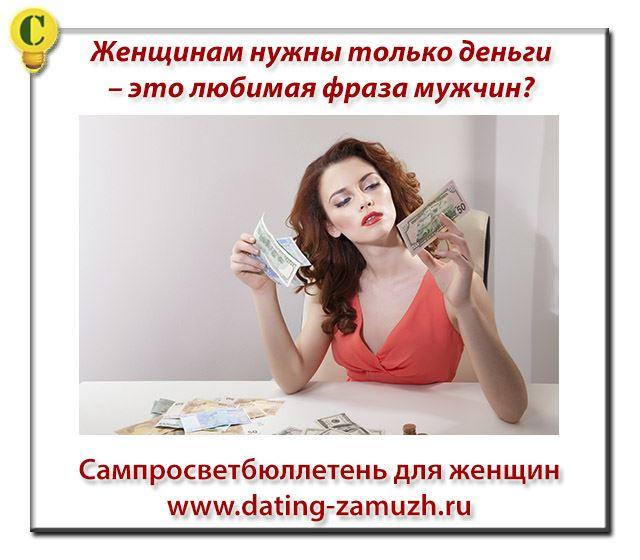 porno-krasavitsa-devushka-foto