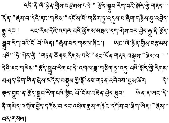 Поздравление на хинди с переводом 46