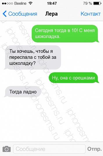 podmivaetsya-v-bide