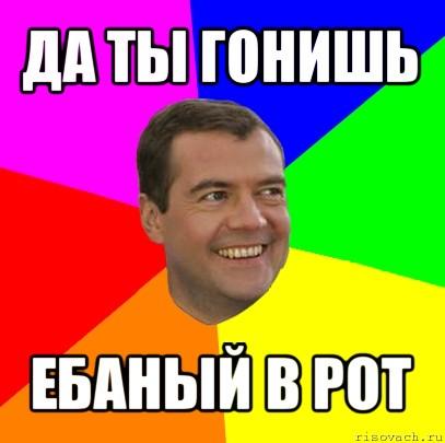 poisk-devchonki-erotichnie-v-nochnushkah-foto