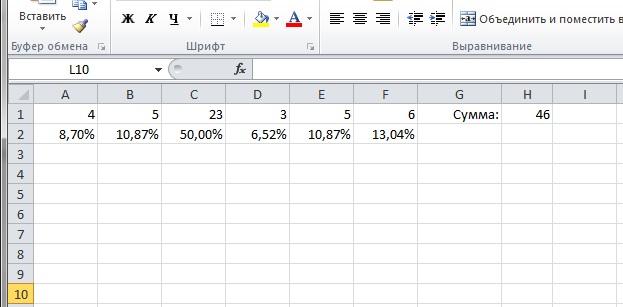 Как в эксель сделать процентное соотношение