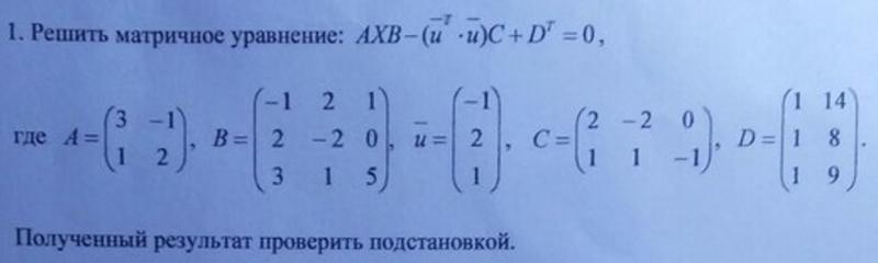 Matrix - программа для вычисления определителя квадратной матрицы, вычисления обратной матрицы для заданной