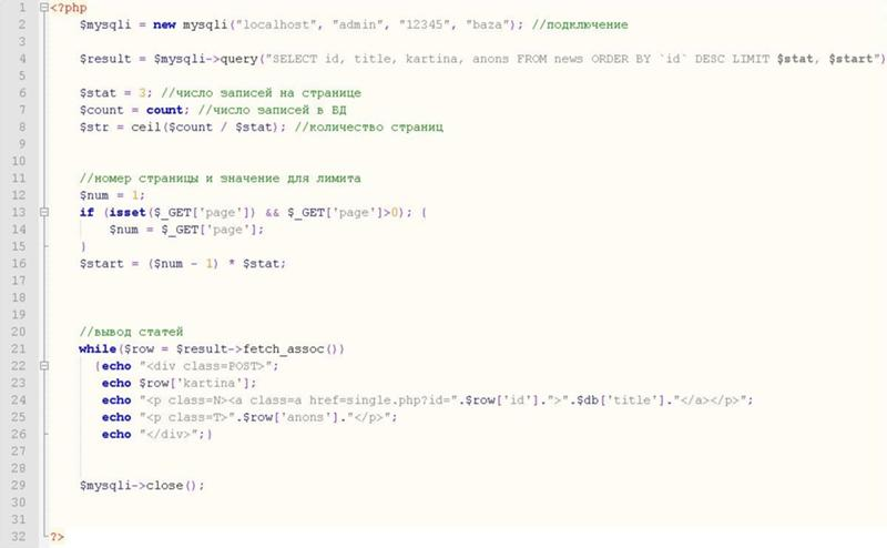 Accessing the controller from viewphp was a bit of a habit when you looked at code back from version