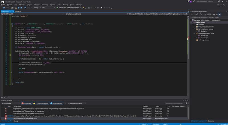 Mainwindowhandle = createwindowex(null, classname, windowname, ws_popup ws_caption, getsystemmetrics