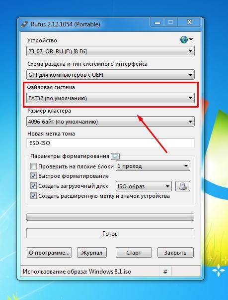 Как создать исо образ виндовс 81 на флешку - Amx-opt.ru