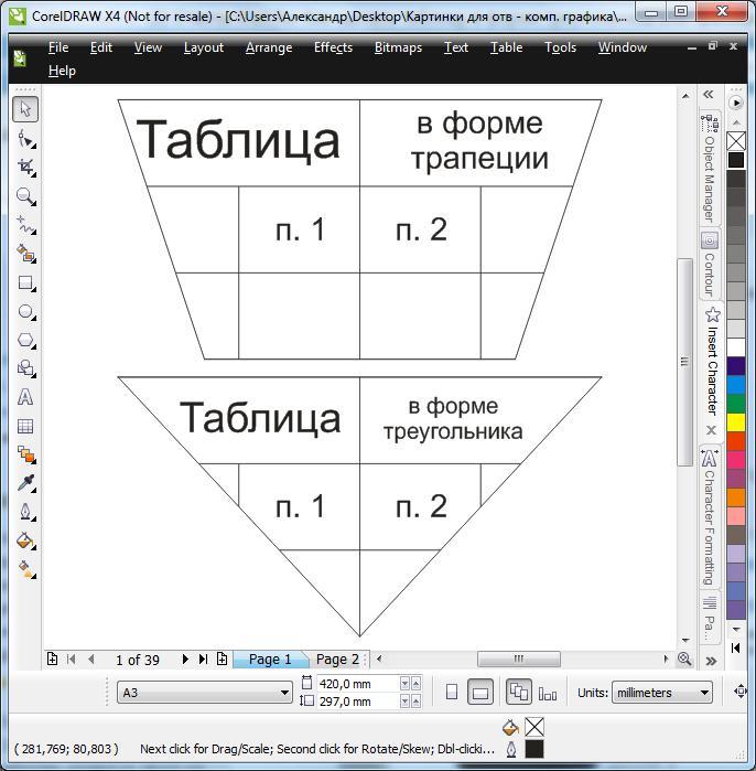 как создать таблицу цветную в html