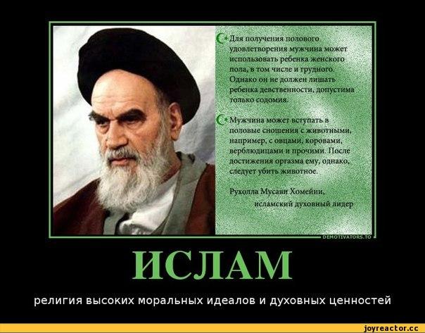 intimnie-normi-v-islame