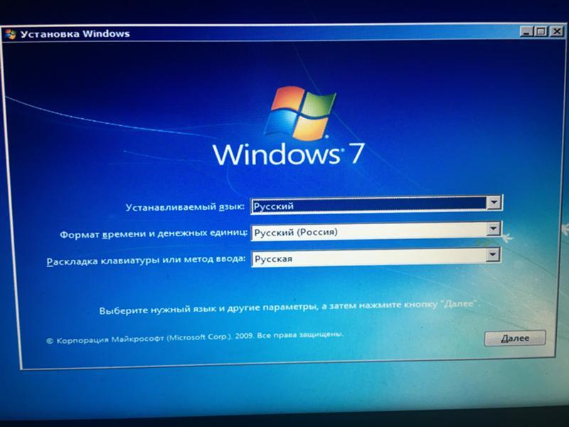 Ответы@Mail.Ru: Проблема с установкой Windows