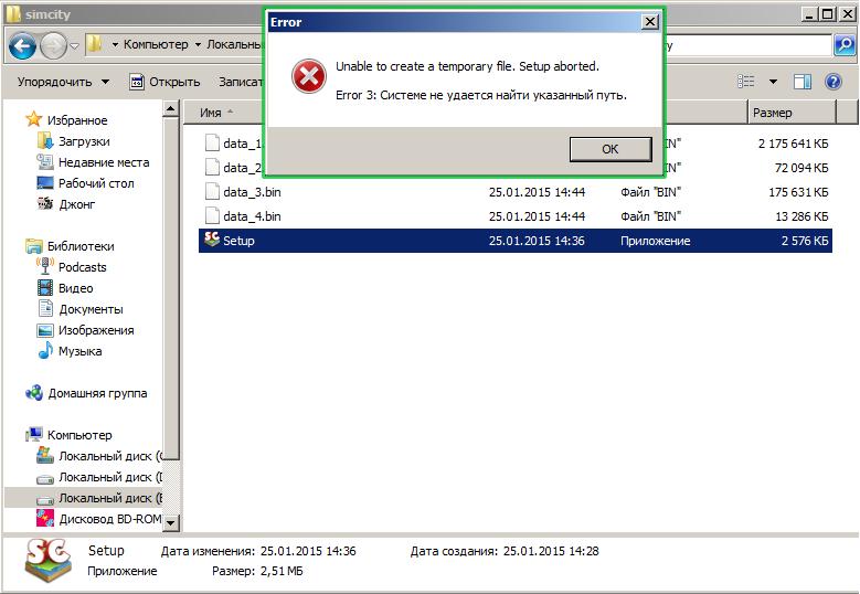 utorrent error unable to write to disk