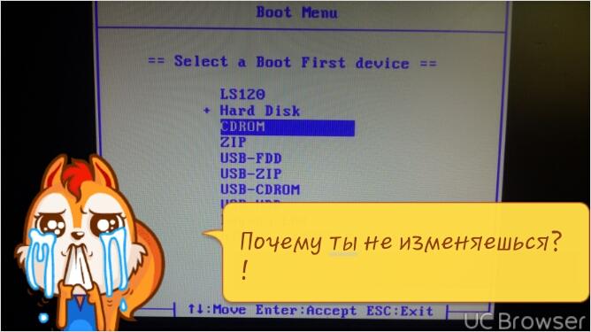 Ответы@Mail.Ru: Что делать, если в boot menu не ставится cdrom