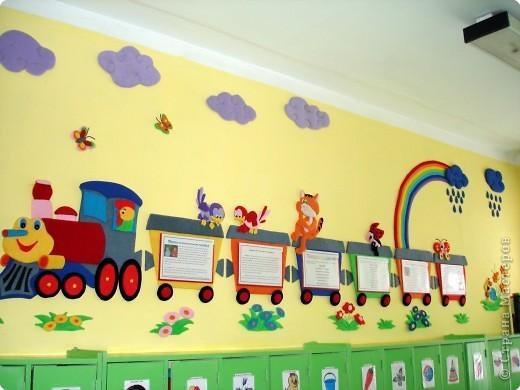 Оформление детских садов Воспитателям детских садов