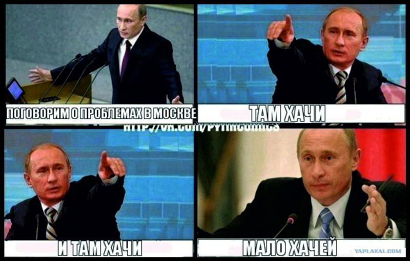 Как я самая большая - Russkij-Litra.ru
